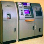 Перевозка сейфов и банкоматов.