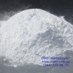 Denaturant