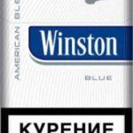 Продам оптом сигареты  Winston