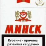 Продам оптом сигареты Минск