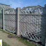 Еврозабор,ворота,покраска,тротуарная