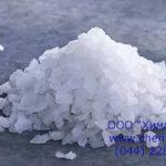 Натрия гидроокись