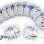 Печать на дисках (CD, DVD) в Украине, цена