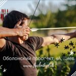 Стрельба из лука - Тир \