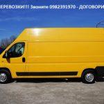 Недорогие грузоперевозки. Киев-Винница