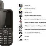 Nokia бюджетный кнопочный телефон 2 сим