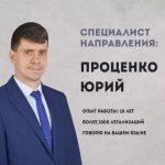Легализация иностранцев в Украине