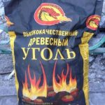 Продам Уголь Древесный в Днепре, Камянском