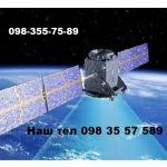 Интернет магазин спутникового тв в Вишнёвом