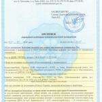 Технические условия, сертификаты-низкие  цены