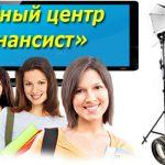 Курсы 1С 7.7-8.3,фотошоп,ВЕБ-дизайн... в Николаеве