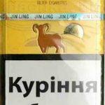Сигареты опт мелкий крупный Jin-Ling 365$