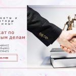 Адвокат по пенсионным делам Харьков