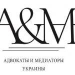 Услуги адвоката по уголовным делам Харьков.