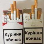 Продам сигареты Marlboro gold по оптовой цене 360$