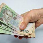 Кредит до 50 000 000 грн наличными.