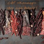 Крафтове сирокопчене м'ясо  Бастурма, Махан