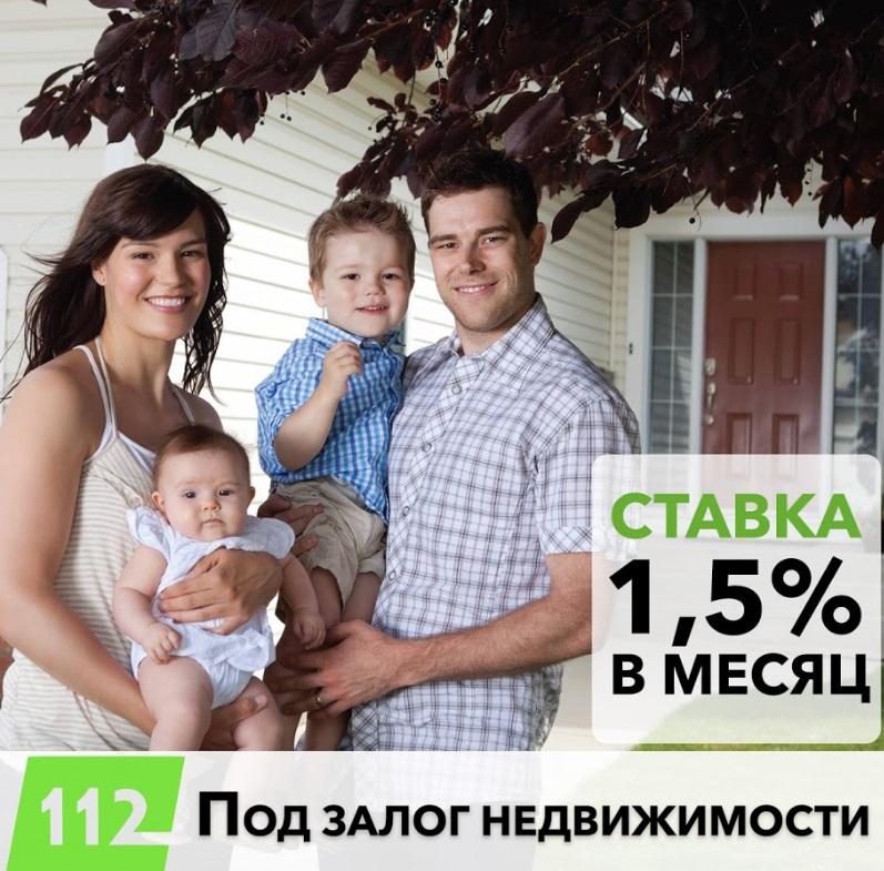 Кредит без довідки про доходи Львів