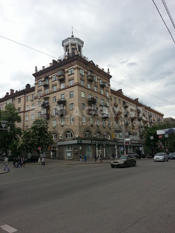 Продам 4-x комнатную квартиру в Киеве