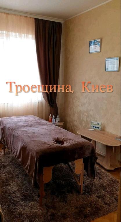 Различные виды массажа. Киев, Троещина