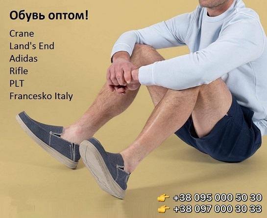 STOCK / Предлагаю одежду и обувь сток с Европы