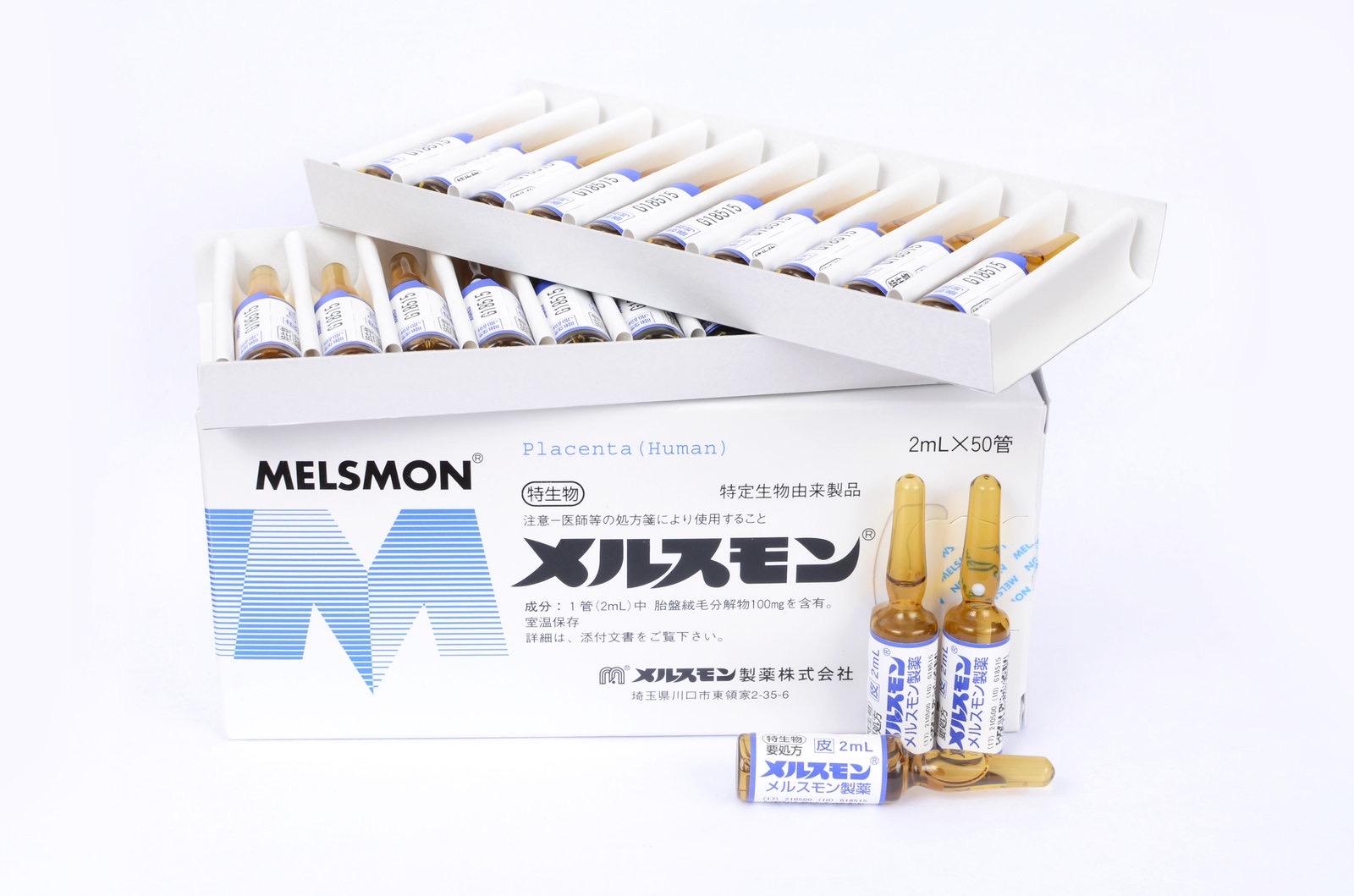 Плацентарные препараты Laennec и Melsmon, Япония