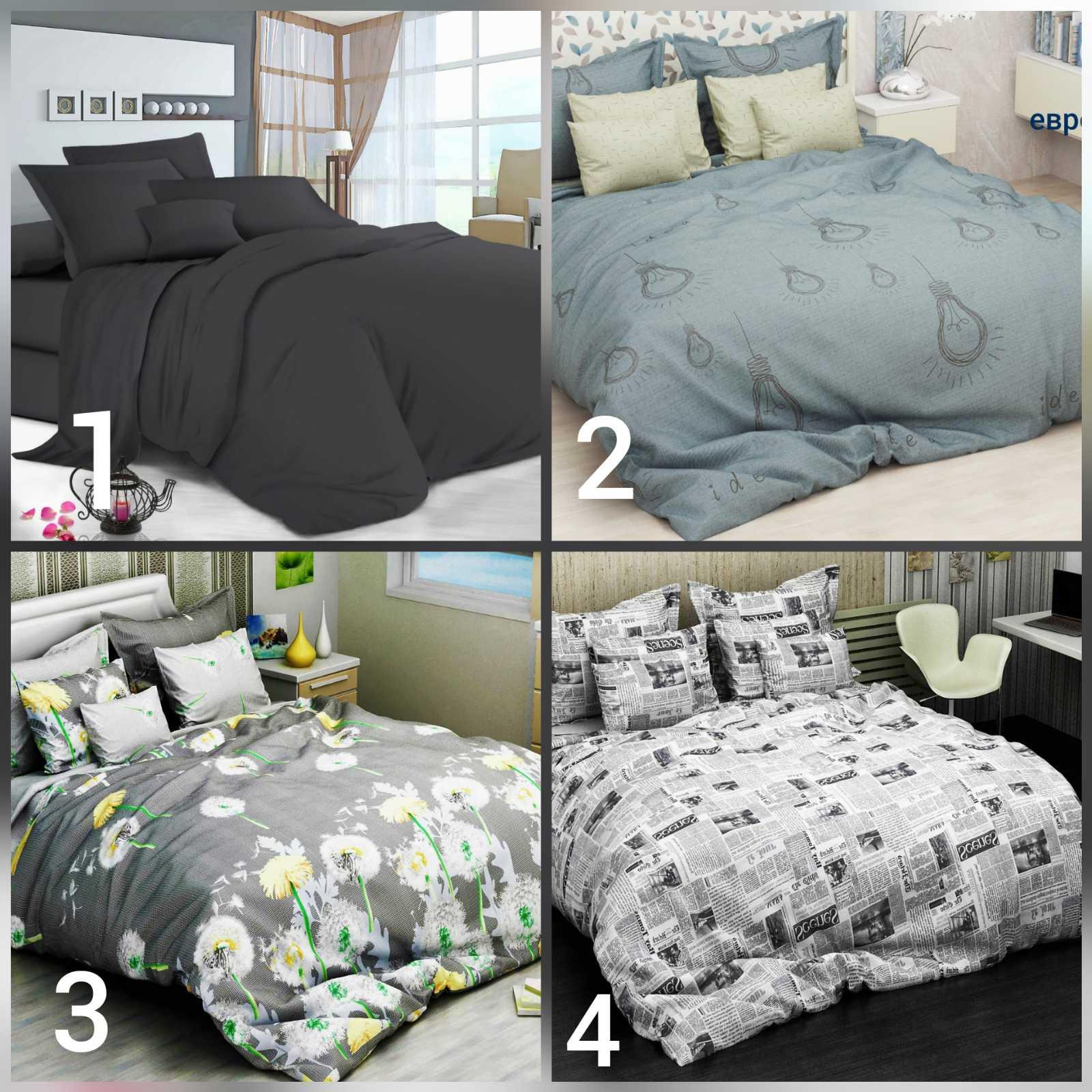 Комплект постельного белья оптом и в розницу